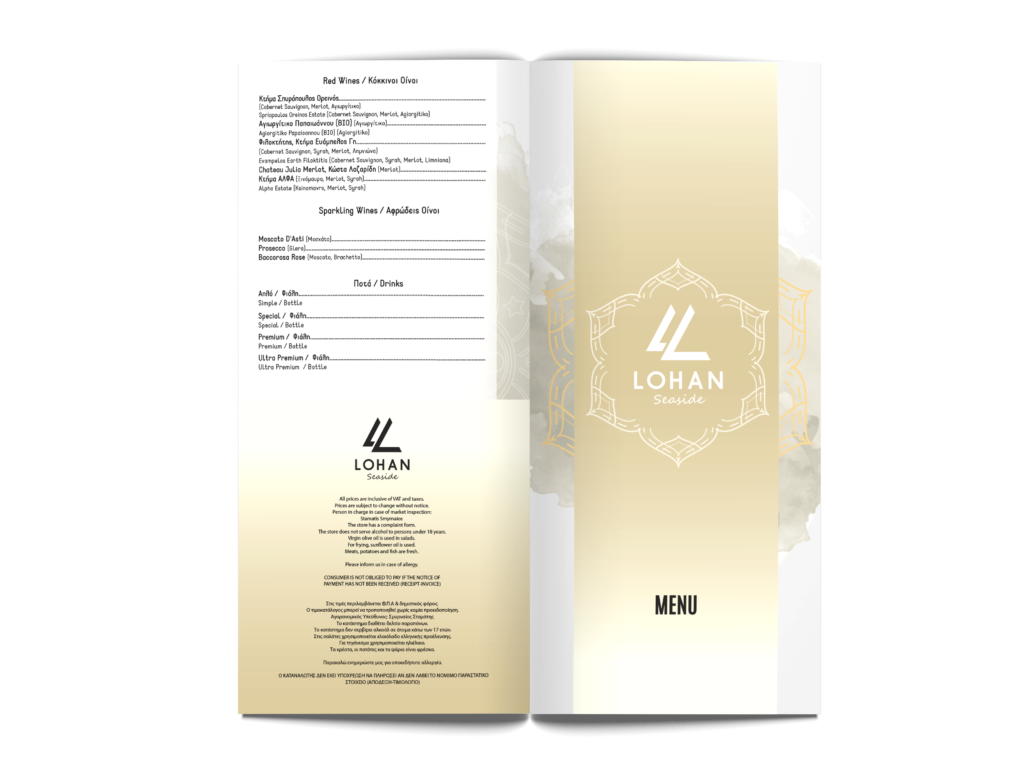 Lohan Menu Catalogue